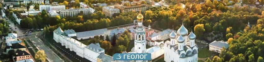 JWH online Подольск Stuff Куплю Мурманск